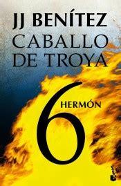 libro hermon caballo de troya caballo de troya 06 hermon agapea libros urgentes