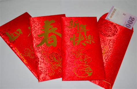new year envelopes meaning meaning of envelope for new year 28 images diy lucky