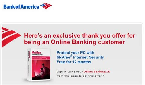 free mcafee security for bank of america customer