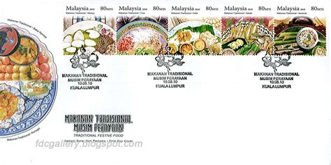 fdc gallery  day cover collection philately