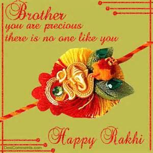 happy raksha bandhan pictures images photos