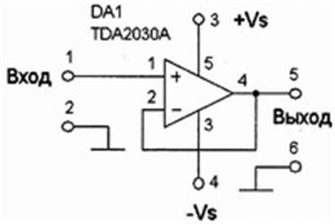 tdaa chip  fi class ab power amplifier