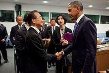 relaciones entre estados unidos y china wikipedia la relaciones entre china y estados unidos wikipedia la