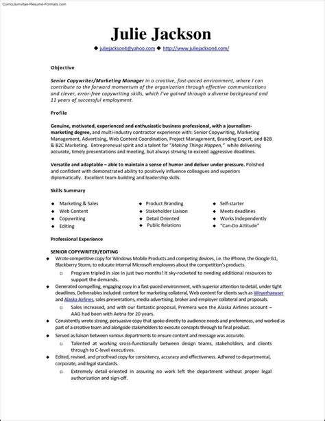 Curriculum Vitae Format Exle by 16908 Monstercom Resume Templates Monstercom Resume