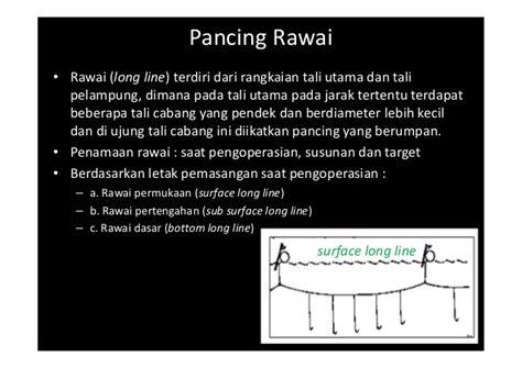 Pancing Rawe pim1221 10 menangkap ikan dengan pancing rawe