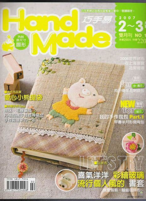 Handmade Magazines - 791 best images about books magazines crafts on