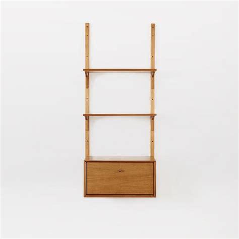 mid century wall shelving cabinet set west elm