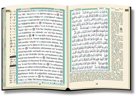 full version of quran in english quran quotes wallpapers pak cover sharif verses images