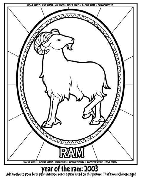 new year zodiac coloring sheets new year year of the ram coloring page crayola