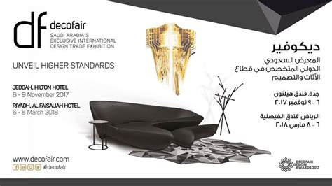 design magazine jeddah upcoming events lammatna destination ksa