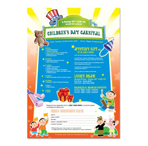 templates for carnival flyers children s day carnival flyer template http www dlayouts