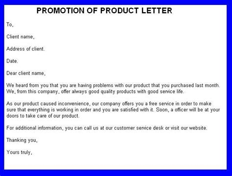 promotional letter templates template business