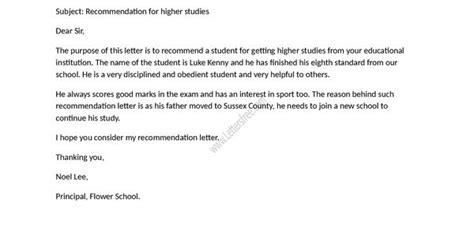 Reference Letter Format For Higher Studies Sle Recommendation Letter For Higher Studies Is Written