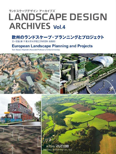Landscape Architecture Magazine Free Landscape Design Archives Magazine Volume 4 187 Free Pdf
