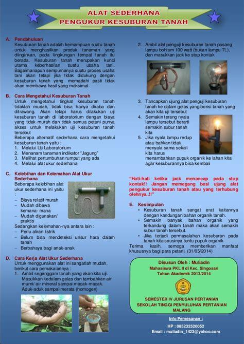 Alat Tes Kesuburan Tanah leaflet alat sederhana pengukur kesuburan tanah