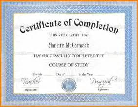 Microsoft Word Certificate Of Completion Template 7 Certificate Of Completion Word Template Land Scaping
