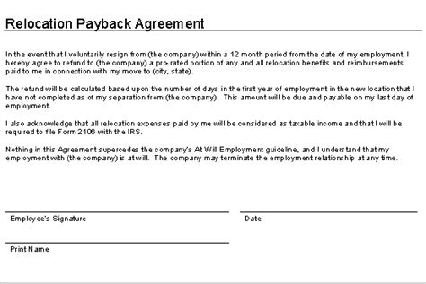 relocation policy template relocation pay back agreement uncontrolled if printed