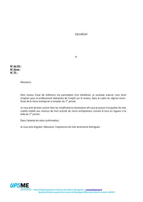 model courrier - Modele de CV