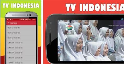 epl di tv indonesia cara nonton tv di android dengan aplikasi quot rcti tv