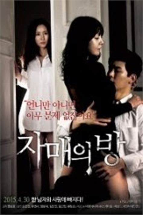 film semi nurses 2015 nonton korean hot movie 2015 nonton movie semi