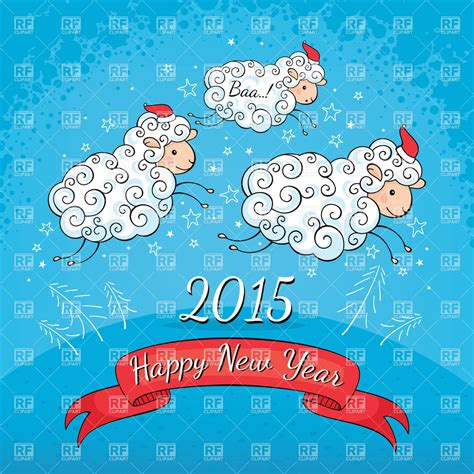 new year greeting card clipart new year greeting card with sheeps vector