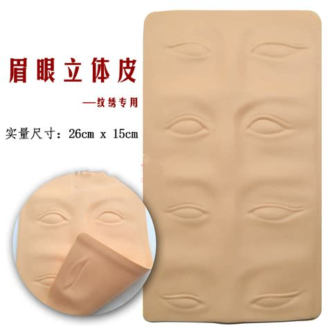 fake skin for tattooing 1pcs permanent eyebrow skin practice skin 3d