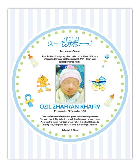 design aqiqah background undangan hut joy studio design gallery best