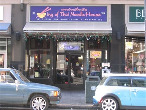 king of thai noodle house san francisco ca l jpg