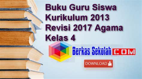 format buku nilai siswa kurikulum 2013 buku guru siswa kurikulum 2013 revisi 2017 agama kelas 4