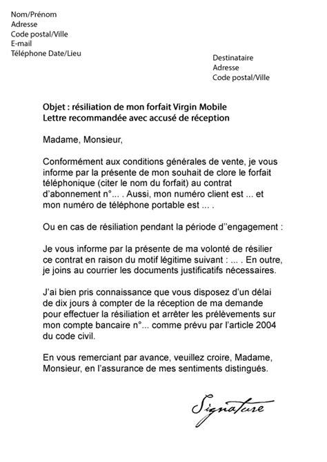 Modeles De Lettre D Engagement Modele Lettre Resiliation Mobile Sans Engagement