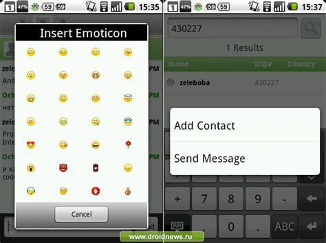 icq for mobile icq mobile для android официальный клиент
