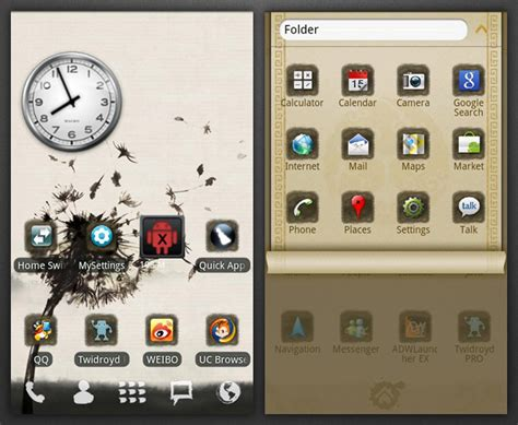 wood themes miui outstanding themes to redesign your android 171 android appstorm