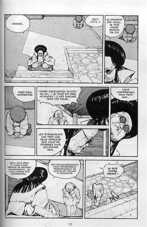 Avis BD Manga Akira, tome 3 - résumé et chronique Manga