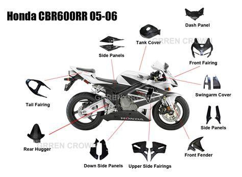 05 honda cbr600rr for china carbon fiber parts for honda cbr600rr 05 06