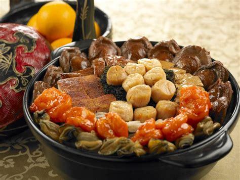 jiang nan chun new year menu 2016 new year dining jiang nan chun