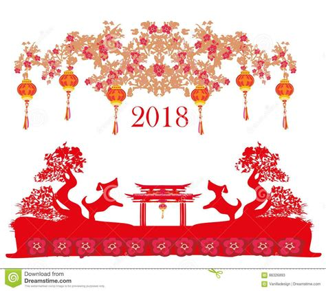new year 2018 duration new year 2018 clip merry and happy