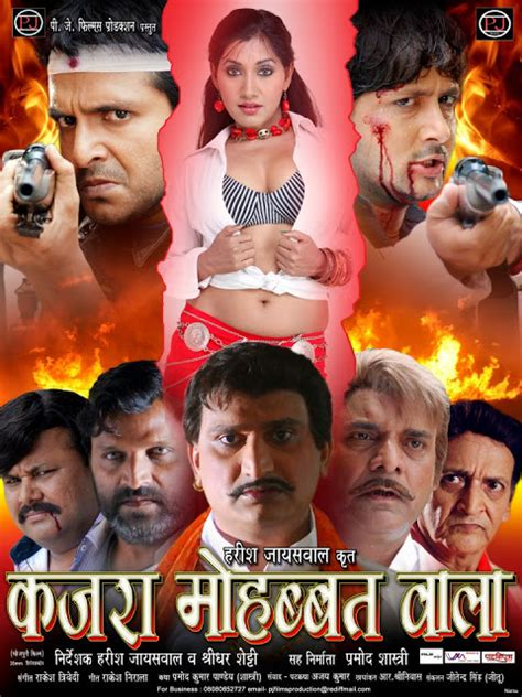heroine wala wallpaper hd kajra mohabbat wala 2013 bhojpuri movie first look