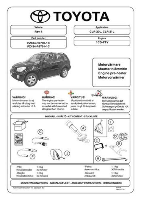 car repair manuals online pdf 2003 toyota rav4 seat position control download 2003 toyota rav4 engine pre heater 1cd ftv pdf manual 4 pages