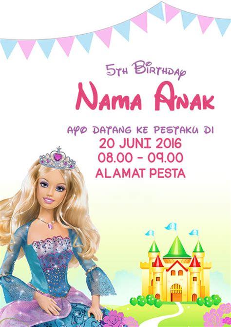 Sanrio Sanwa Indonesia Paket Set Pen harga kartu undangan ultah owl baby born birthday invitation card id priceaz