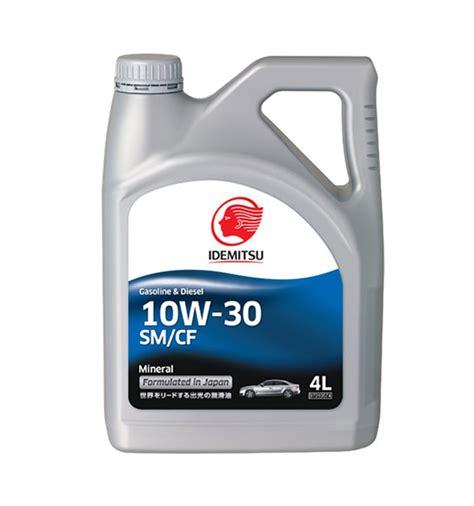 Idemitsu 10w 30 моторное масло idemitsu sae 10w 30 api sm сf минеральное 4 литра