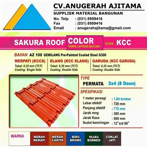 Genteng Metal Color supplier bahan bangunan jual bahan bangunan jual genteng metal roof