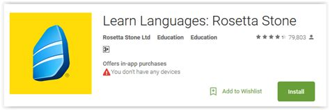 rosetta apk torrent rosetta totale language learning weil du mir den kopf verdrehst