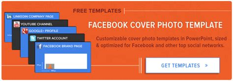 The 16 Best Facebook Pages You Ve Ever Seen Free Hubspot Templates