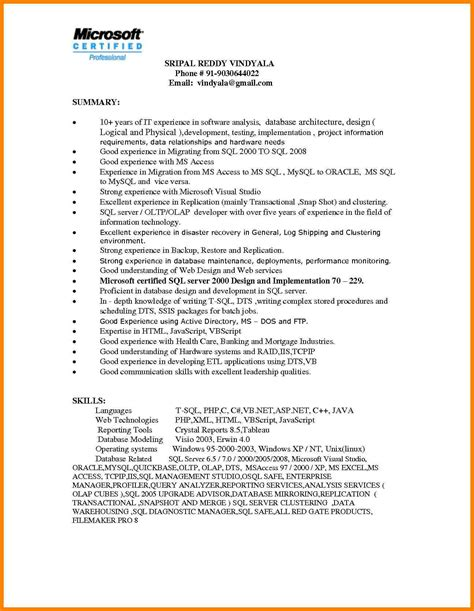Db Administrator Cover Letter by 6 Oracle Resume Sle Address Exle