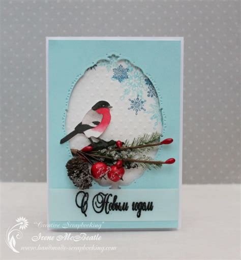 Handmade New Year Greeting Cards - handmade greeting card designs for new year www imgkid