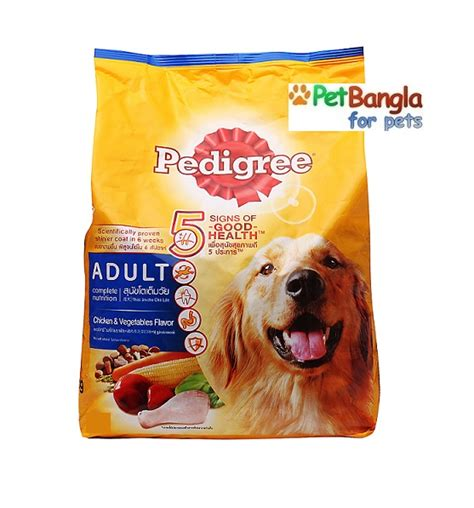 Pedigree Small Breed 1 5 Kg pedigree chicken vegetable 1 5 kg pet