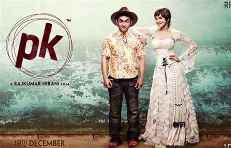 film pk hindi pk hd movie 2014 download torrent 99 hd films
