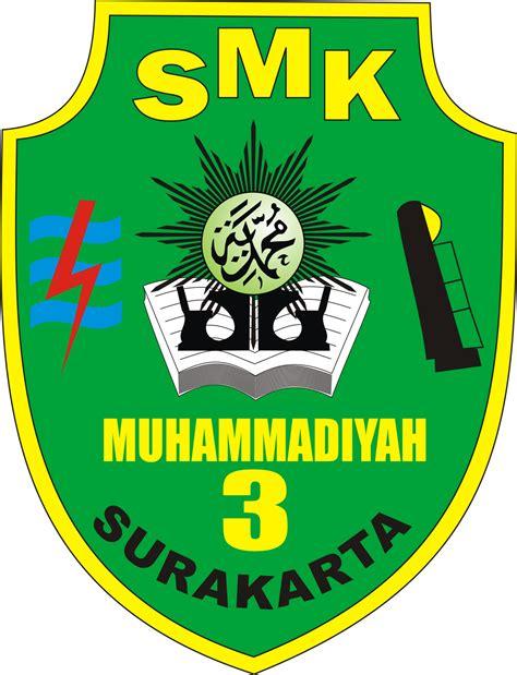 desain undangan ulem pernikahan heri syaifudin heri download logo smk muhammadiyah 3 surakarta format