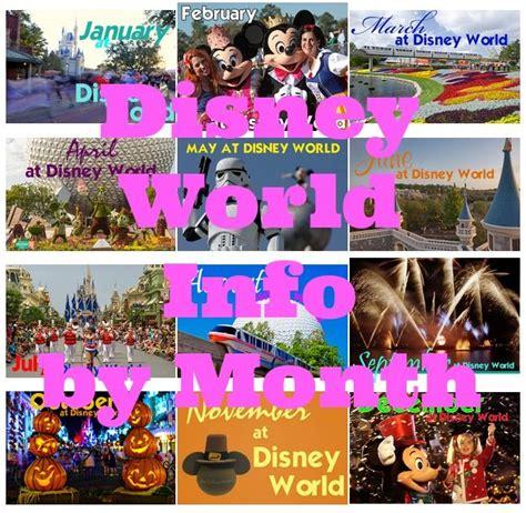 Disney Mba Internship Salary by Monthly Dashboards Disney Walt Disney World And Parks