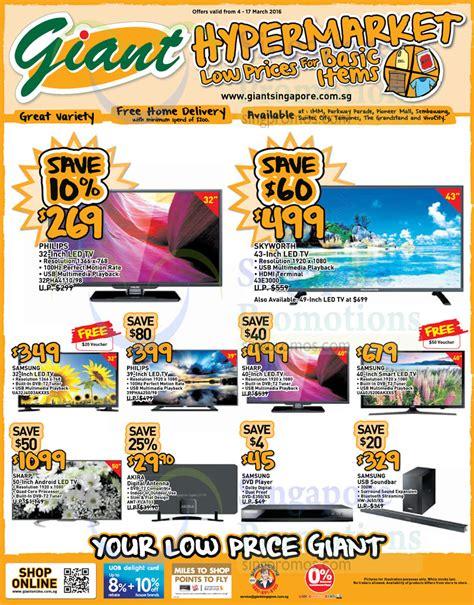Tv Samsung Hypermart tvs philips skyworth samsung sharp 187 hypermarket tvs kitchen appliances fans aircon